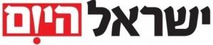 ישראל היום (2)