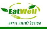 eatwell